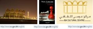 """Viking Connection fa parte dell' """"Italian Corner"""" della biblioteca del prestigioso Shaik Isa Cultural Centre nel Regno del Bahrein"""